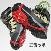 雪地防滑鞋套 廠家直銷 葫蘆型5齒冰爪便捷專業冰抓 大中小號多色 聖誕禮物熱銷款