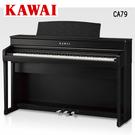 【敦煌樂器】KAWAI CA79 B 88鍵電鋼琴 經典黑色款