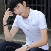 青年純色短袖襯衫男正韓修身潮流薄款帥氣百搭學生白襯衣 檸檬衣捨
