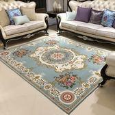 地毯 沙發茶幾墊臥室門廳床邊書房地毯家用防滑簡歐長方形墊子