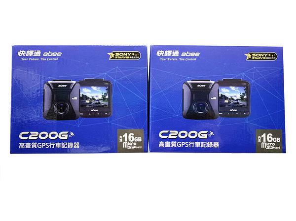 ABEE C200G【附16G】STARVIS 星光感光 GPS測速 行車記錄器 區間測速 快譯通