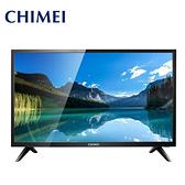 僅送桃園以北其他地區費用另計(只送一樓)【CHIMEI 奇美】40吋液晶顯示器+視訊盒(TL-40A700) 專案機
