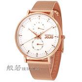 NATURALLY JOJO 極致簡約時尚腕錶-玫瑰金(禮盒組)