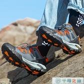 登山徒步鞋防水防滑戶外鞋女鞋男夏季輕便透氣運動鞋耐磨爬山【千尋之旅】