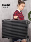 行李箱 旅行箱女男學生密碼拉桿箱萬向輪24皮箱子20寸小型行李箱ins網紅YYJ--當當衣閣
