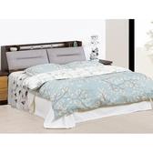 床架 CV-154-2A 樂活胡桃6尺雙人床 (床頭+床底)(不含床墊) 【大眾家居舘】