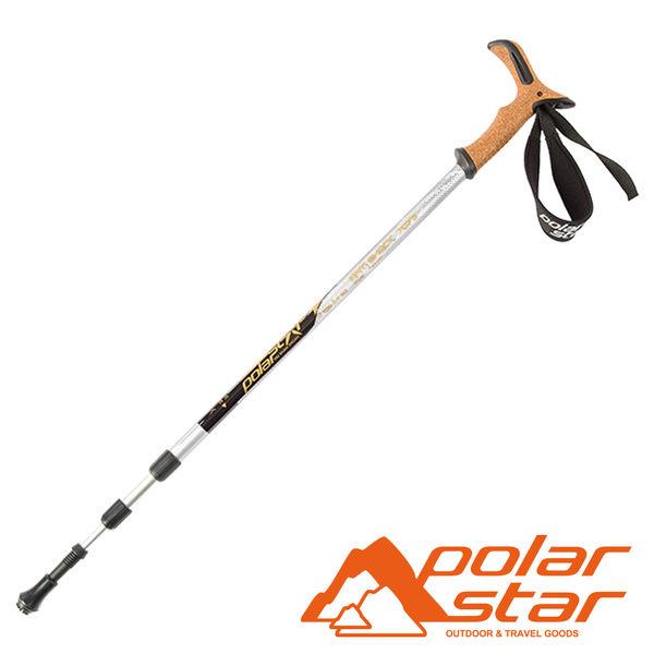 PolarStar 橫直兩用 鋁合金登山杖 銀 P12714 (台灣製造) 健行|登山|健走
