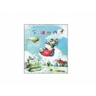 《享亮商城》OM-V4K3B10  4K圖畫收集冊10入-彩繪世界