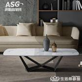 簡約現代設計師創意家具客廳個性時尚工業風茶桌 生活樂事館NMS