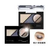 凱婷 微熏光暈眼影盒BU-1 2.7g