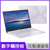 華碩 ASUS UX425JA-0232P1035G1 星河紫 輕薄筆電【送燒錄機/14 FHD/i5-1035G1/8G/512G SSD/Buy3c奇展】ZenBook