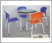 海中天休閒傢俱廣場B 68 摩登  椅系列566 F 2 5 尺圓美耐板桌一桌四椅