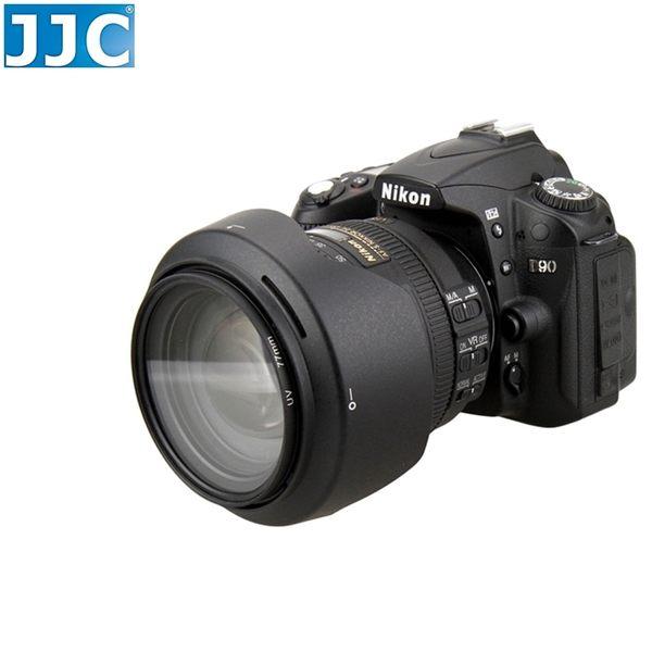 又敗家@JJC副廠Nikon遮光罩DX 24-120mm F/4G可倒扣相容Nikon原廠遮光罩HB-53遮光罩HB-53太陽罩HB53遮光罩F4G
