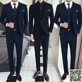 小西裝男套裝韓版修身休閒男士西服三件套帥氣新郎結婚禮服正裝潮 igo小宅女