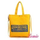 【Lemio】清新自然手感帆布手提斜背水桶包(向日黃)