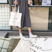 帆布袋 手提包 帆布包 手提袋 環保購物袋--手提/單肩【SPE46】 icoca  08/24