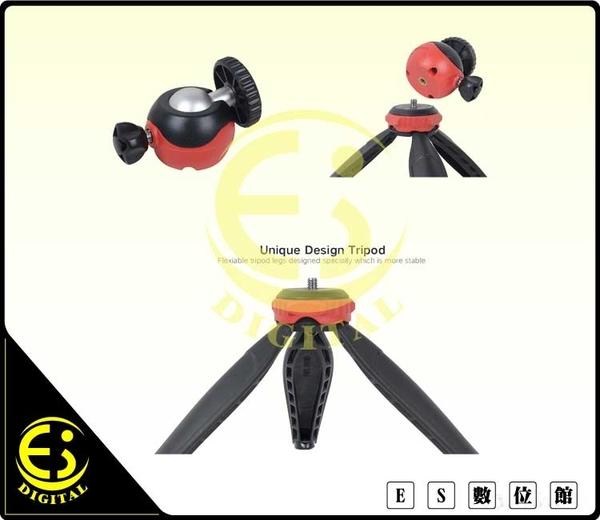 ES數位 GIZOMOS GP-01ST 桌上型 腳架 迷你三腳架 旅遊 錄影 直播 自拍 適合手機 數位相機 現貨