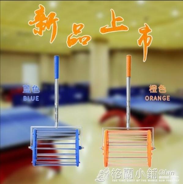乒乓球撿球器便捷可伸縮多球訓練360度撿球滾動式拾球器球網滾筒 【快速】