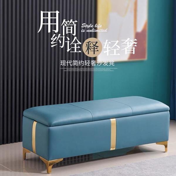 輕奢納帕pu皮試穿換鞋凳儲物小沙發凳服裝店長條收納凳床尾長凳子
