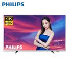 [PHILIPS 飛利浦]55型 4K HDR安卓連網液晶顯示器 55PUH7374