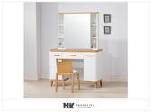 【MK億騰傢俱】ES130-6L寶格麗化妝台(含椅)