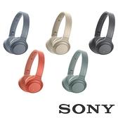 [富廉網]【SONY】WH-H800 無線藍牙耳罩式耳機(公司貨)