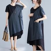 洋裝 連身裙撞色貼布拼接不規則娃娃裙文藝中長款棉麻寬鬆短袖連衣裙