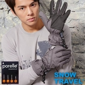 【SNOW TRAVEL】英國進口PORELLE防水保暖透氣薄手套AR-52(灰)/L號(男)/滑雪/騎車/戶外/雨天