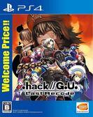 預購2018/12/20 PS4 創世紀傳說 // G.U. Last Recode 特價版 廉價版 純日版