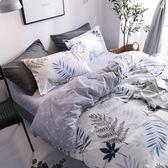 新年85折購 床上用品四件套1.8卡通被套床單學生1.2宿舍單2.0米4三件套