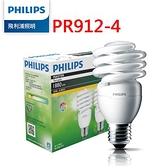 【聖影數位】Philips 飛利浦 25W 螺旋省電燈泡-黃光2700K 4入裝 (PR912-4) 公司貨