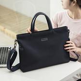 筆電包 男女商務手提筆記本電腦包公文資料業務文件袋職業通勤手拎單肩包