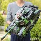 超大號遙控坦克親子對戰可發射充電動兒童越野玩具履帶式男孩汽車 CP204【棉花糖伊人】