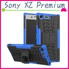 Sony XZ Premium 5.5吋 輪胎紋手機殼 全包邊背蓋 矽膠保護殼 支架保護套 PC+TPU手機套 蜘蛛紋 炫紋