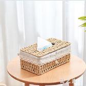 編織抽紙盒藤編手工紙巾盒餐桌餐巾紙盒簡約桌面餐巾抽紙LZ235【野之旅】