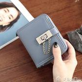 新款錢包女短款 日韓女士鎖扣女士零錢包女皮夾錢夾中元特惠下殺