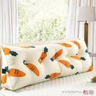 床頭靠枕 雙人床頭軟包三角靠墊床上榻榻米...