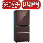 SAMPO聲寶【SR-A56GDD(R7)】560公升一級玻璃四門變頻冰箱