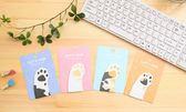 日本超可愛貓爪便利貼 N次貼 手帳  辦公用品 文具用品