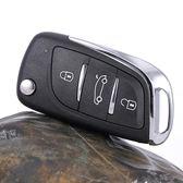 遥控钥匙套遙控器宏光V榮光V汽車鑰匙改裝對拷折疊遙控器鑰匙 法布蕾輕時尚
