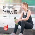 便攜式榨汁機迷你學生果汁機家用榨汁杯 NMS  露露日記