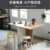 桌子折疊餐桌家用小戶型吃飯桌長方形簡易伸縮移動桌1.2米 js5380『miss洛羽』