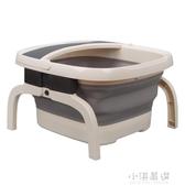 折疊足浴盆恒溫加熱泡腳盆洗腳盆足療機可收納伸縮足浴器CY『小淇嚴選』