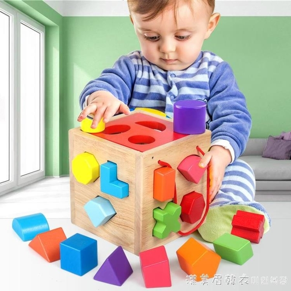 寶寶積木玩具0-1-2歲3嬰兒童男孩女孩益智力動腦木頭拼裝幼兒早教 漾美眉韓衣