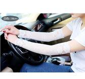 蕾絲袖子防曬袖套性感手臂套裝飾薄款假袖子護胳膊 爾碩數位3c