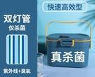 家用小型多功能內衣內褲消毒機臭氧紫外線消毒殺菌盒玩具殺菌機 快速出貨 快速出貨