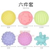 【6件套】寵物玩具狗狗玩具球發聲球小型犬玩具寵物用品【桃可可服飾】