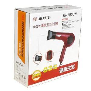 ^聖家^尚朋堂1000W專業造型吹風機 SH-1000W【全館刷卡分期+免運費】