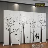 訂製屏風隔斷裝飾現代簡約移動折疊中式玄關雙面布藝實木臥室客廳折屏YYJ 青山市集