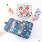 優惠持續兩天-化妝包大容量男女士出差旅游旅行防水洗漱包梳洗包洗漱用品收納袋化妝包